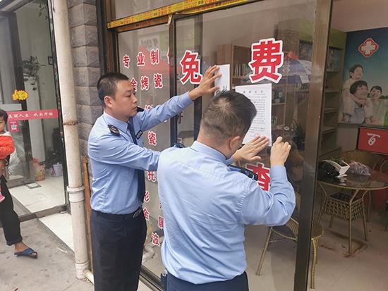 洪江市依法取缔一家非法行医牙科诊所