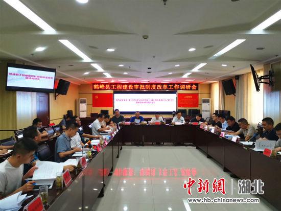 鹤峰县开通753工程项目审批直通车