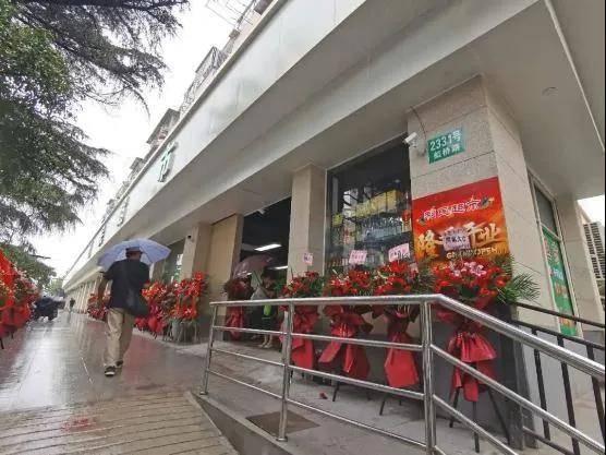 虹桥路上新开一家400平方米的便民超市!