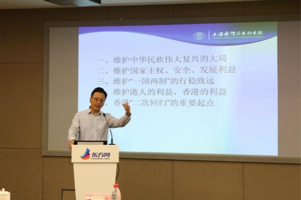 香港国安法宣讲沪港云连线活动昨天举行