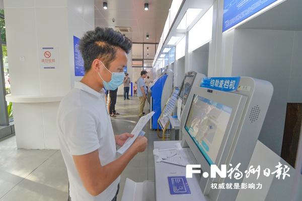 """福州电子证照数超2200万份 筑牢""""互联网+政务服务""""数据基础"""