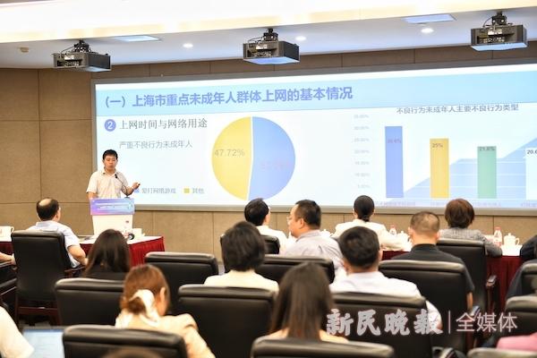 半数未成年人接触过网络不良信息 上海专家呼吁:尽快为未成年人网络保护立法
