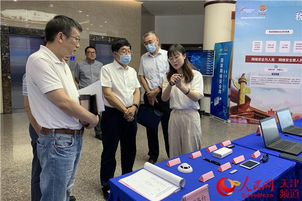 天津市税务局开展2020年网络安全宣传周活动