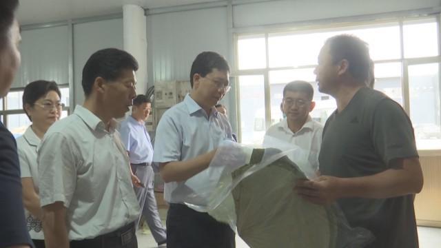 济宁市人大常委会指导赴鱼台县调研残疾