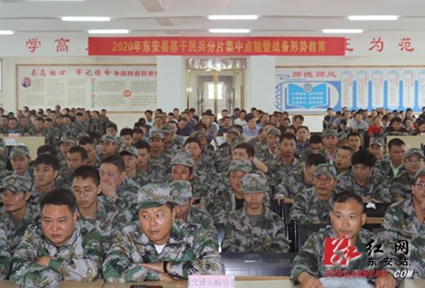 东安县人武部对全县基干民兵进行大点验