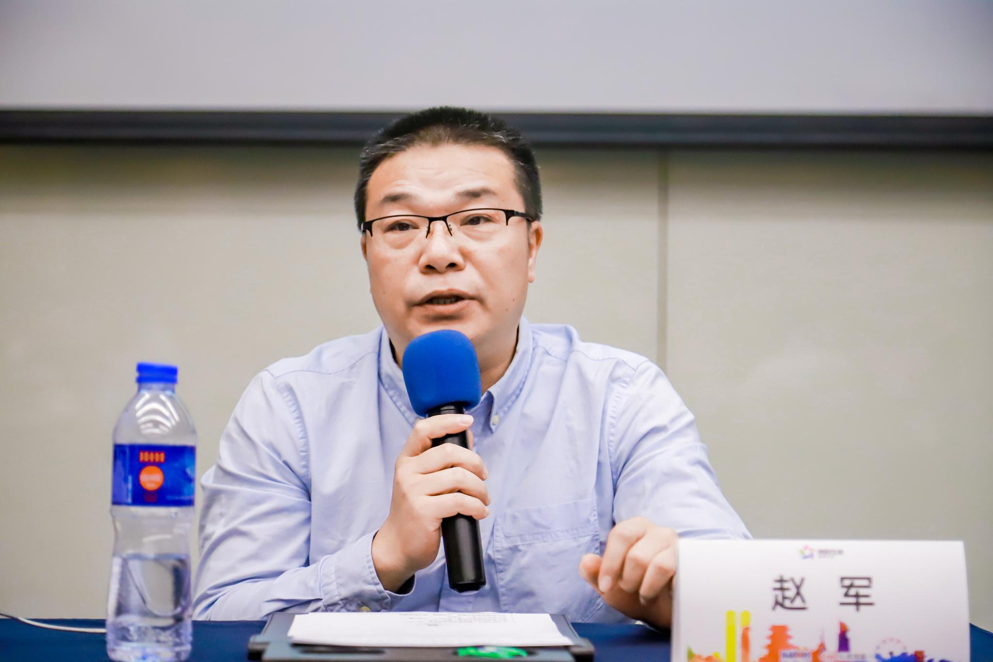 日新物业赵军:良好沟通让业委会良性成长