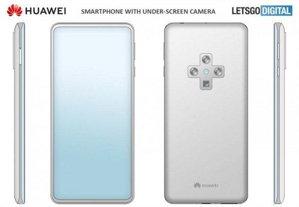 华为新手机专利图曝光:屏下摄像头+背部十字型四摄加持