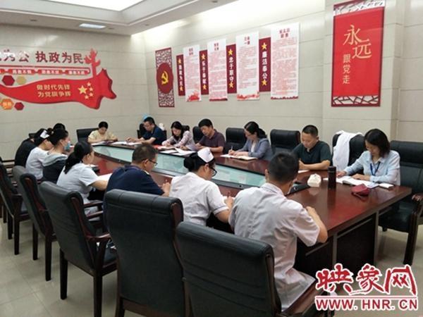 漯河市三院党委组织召开党支部工作交流会
