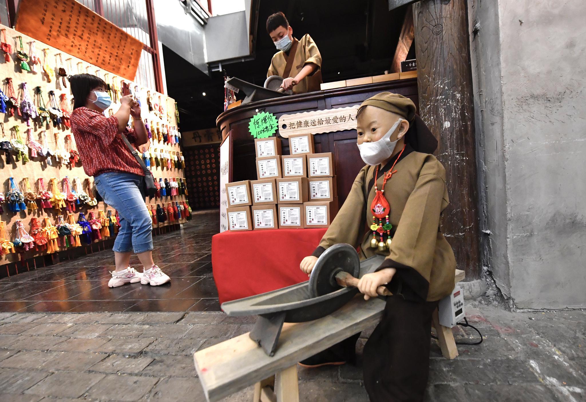 王府井在全国推进免税项目,重点会放在北京图片