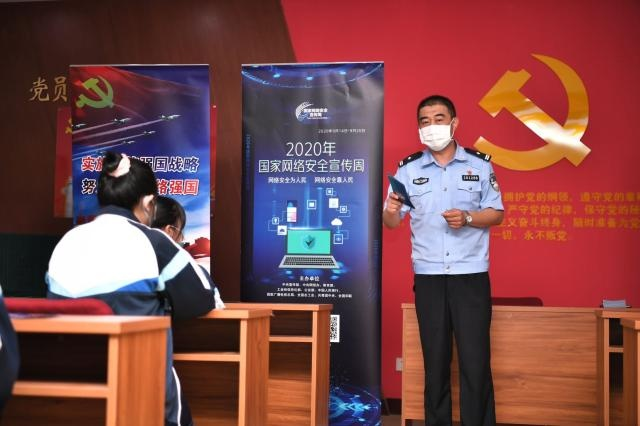 公安河东分局积极组织开展2020年国家网络安全宣传周活动