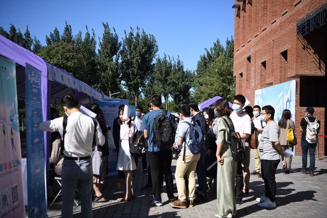 清华大学秋招开启 主动向西部和东北地区输送人才图片