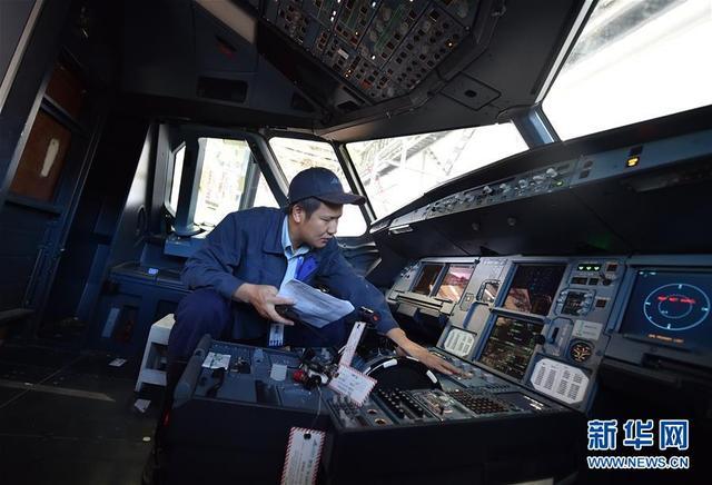 政策创新助力天津航空制造维修产业集聚发展