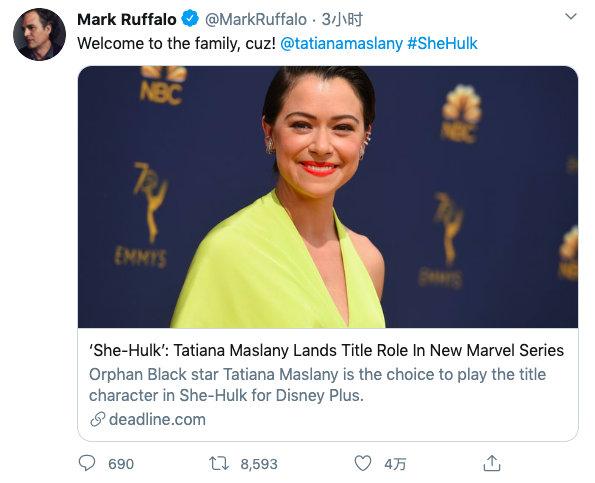漫威新剧《女浩克》主演敲定,《黑色孤儿》女主角加盟图片