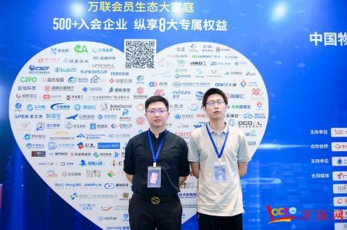 中壬银兴受邀出席第六届中国物流金融创新高峰论坛