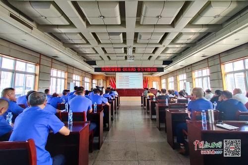 普法教育进机关--南昌东湖区城管局举办《民法典》专题学习讲座