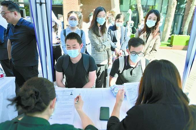 清华大学秋季校园招聘开启,来的都是国家重点大单位