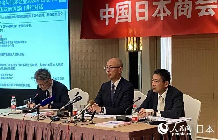 中国日本商会发布报告:43%在华日企希翼继续扩大中国业务图片