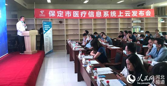 """中国电信保定分公司""""医院上云"""" 助力医疗信息化提速发展"""
