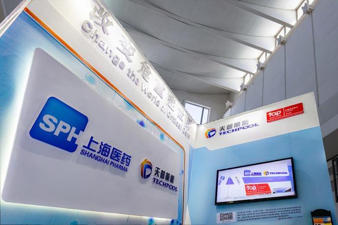 上药天普亮相第23届北京科博会