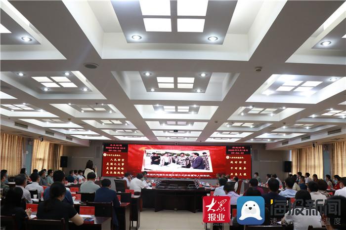 菏泽市举行防空警报试鸣暨人防工作军政联席会议