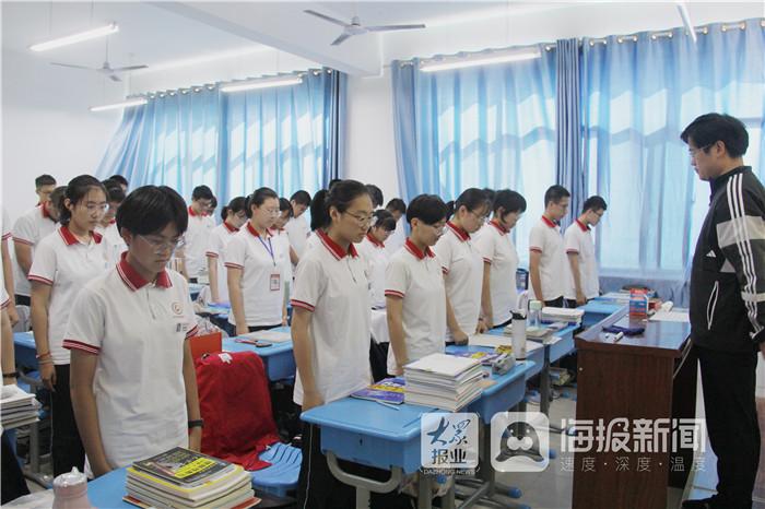 """利津县高级中学举行""""勿忘国耻 强我中华""""主题教育活动"""
