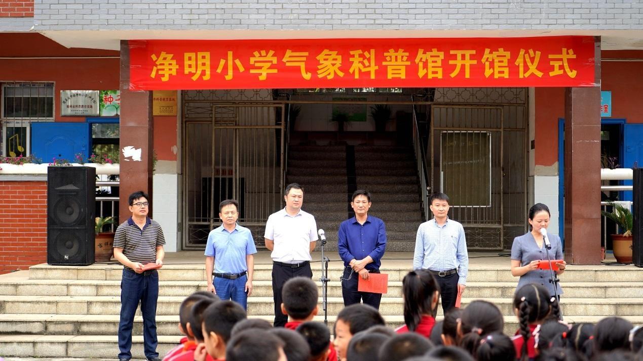 睢县:湖北第一所校园气象科学博物馆揭牌