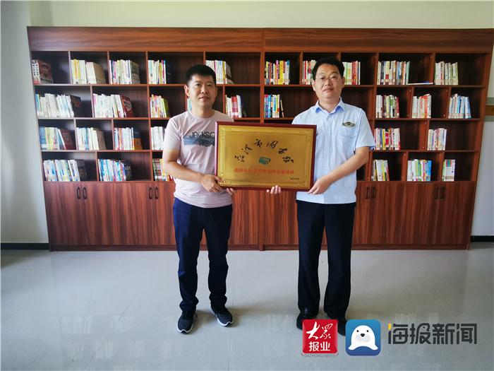菏泽市应急管理局图书流动站正式开放