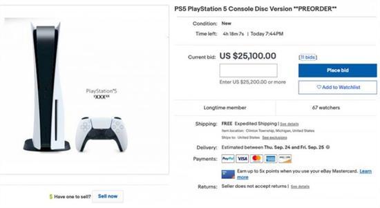 首批索尼PS5炒至天价:目前最高已达17万元