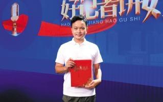 国际旅游岛商报记者符雄助荣获三等奖
