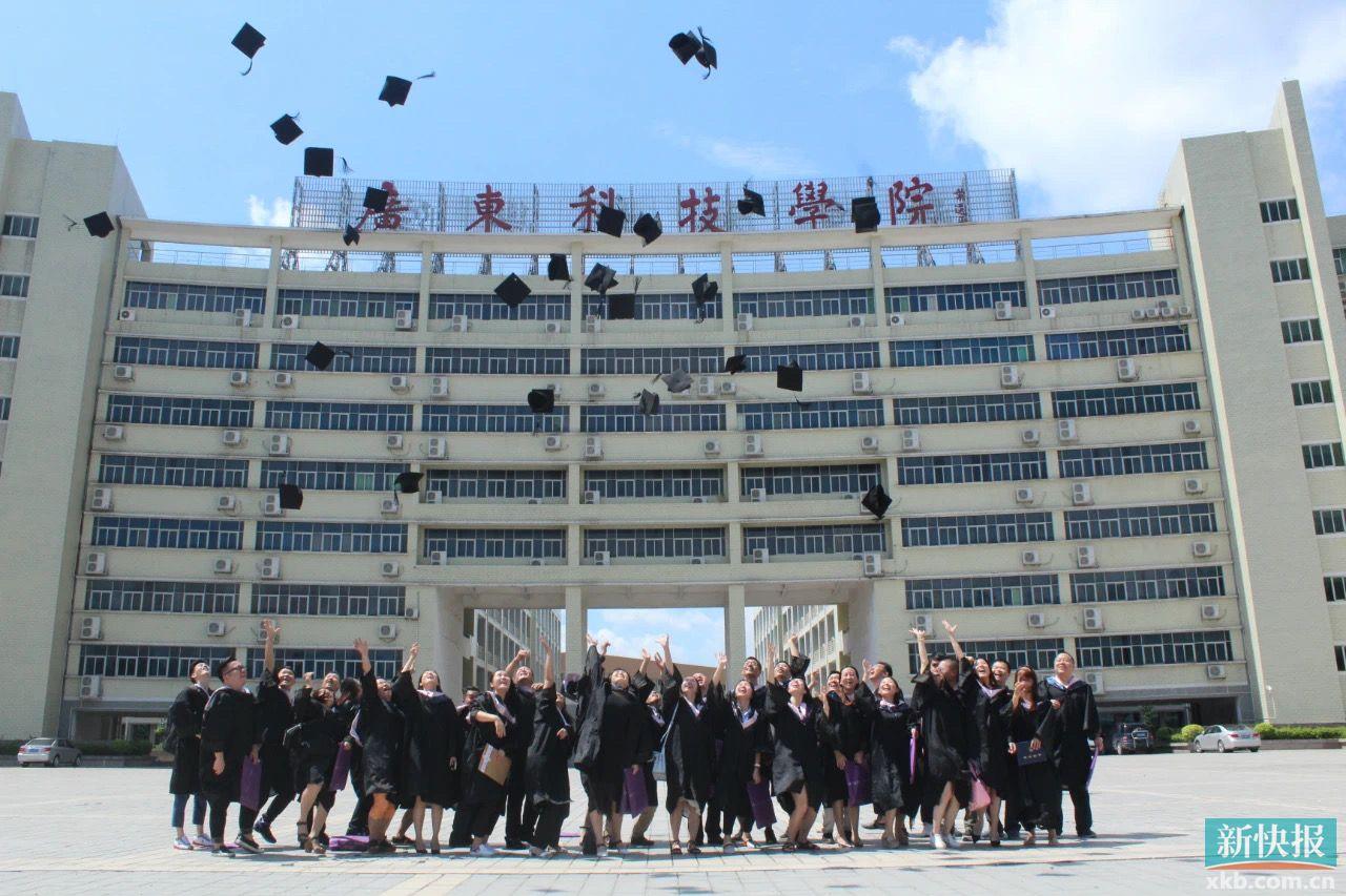 持续提升继续教育质量,广科获批高等教育自学考试主考院校