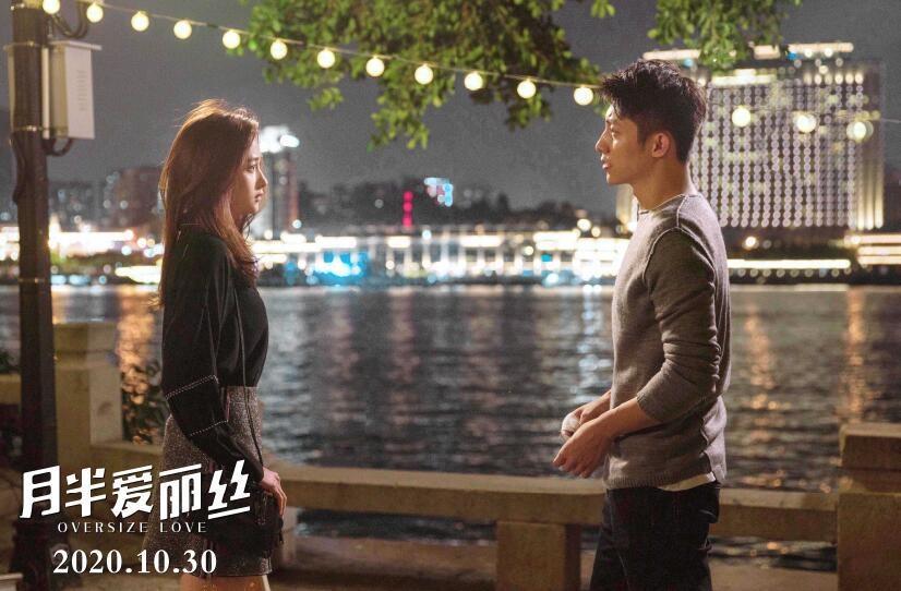 电影 | 《月半爱丽丝》关晓彤黄景瑜上演爱情童话