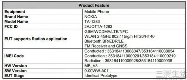 疑似诺基亚3.4通过FCC认证,或于9月22日发布