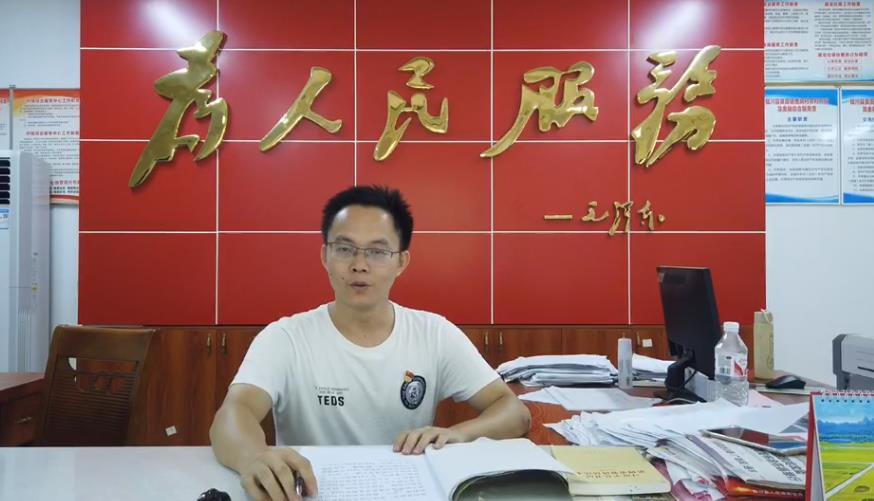 陆川县良田镇鹿垌村驻村第一书记苏尉宣