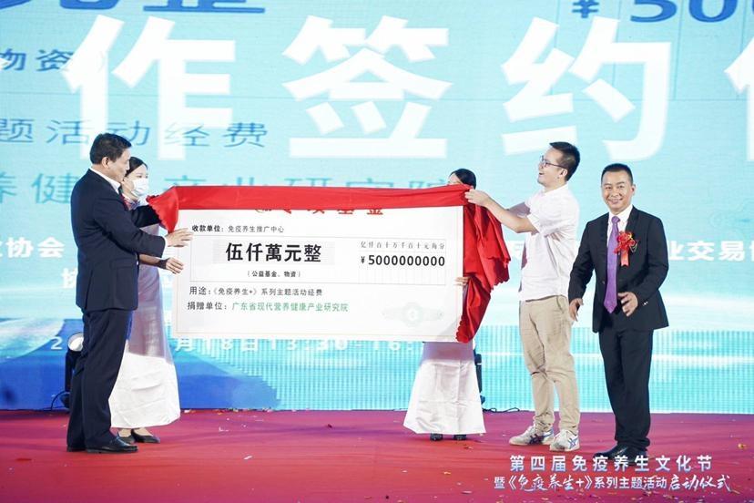第29届健博会在广州开幕,聚焦疫后免疫养生