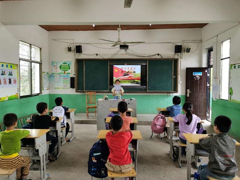北塔区六十苗圃希望小学开展推普周活动
