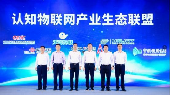 南京铁塔公司加入秦淮区物联产业联盟