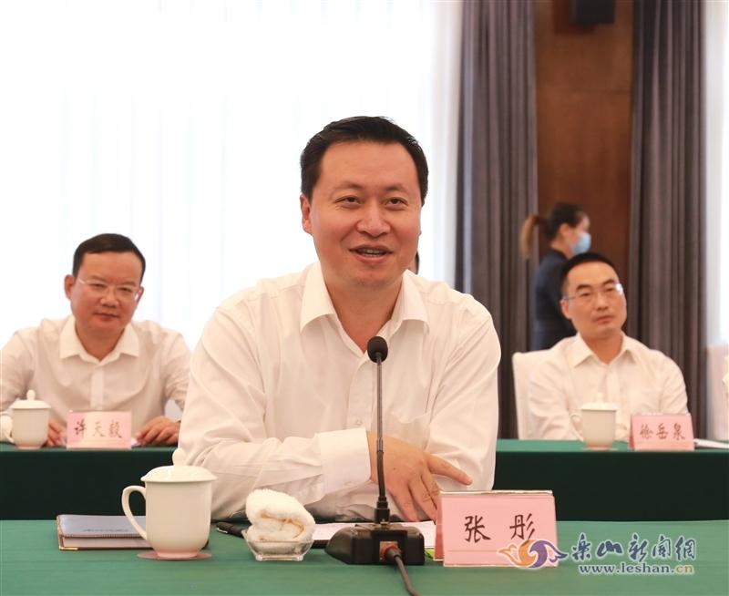 大洼山旅游综合开发项目 总投资约30亿元