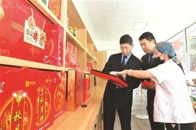 阳泉市场监督管理局开展食品安全检查