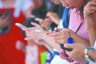 面对网络风险,青少年媒介素养如何提升