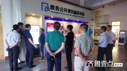 李罗力一行到博兴县图书馆调研政务公开工作