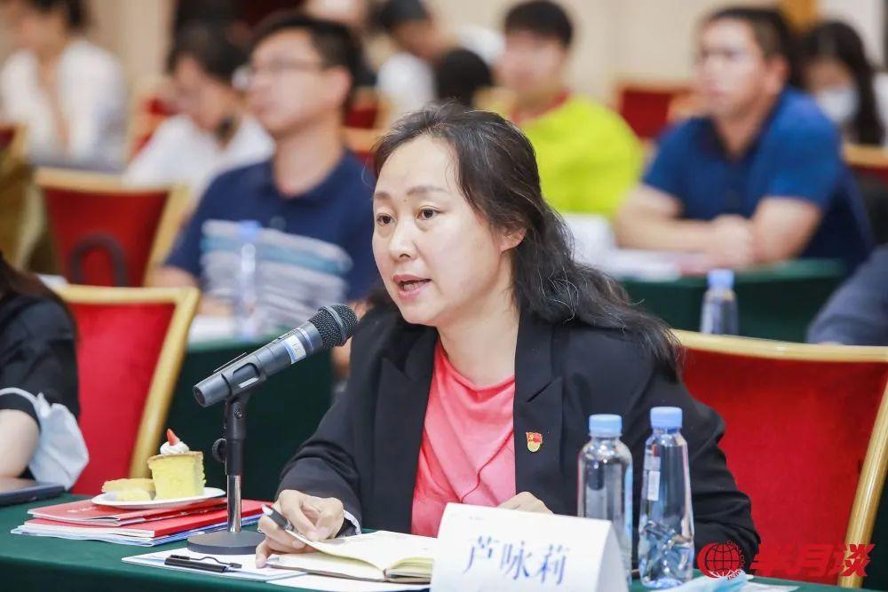 在线教育是否可以替代学校教育?北京第二实验小学校长芦咏莉这样说