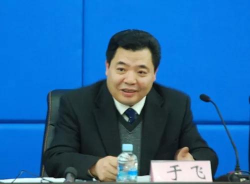 黑龙江省交通运输厅原党组书记、厅长于飞被查(图)图片