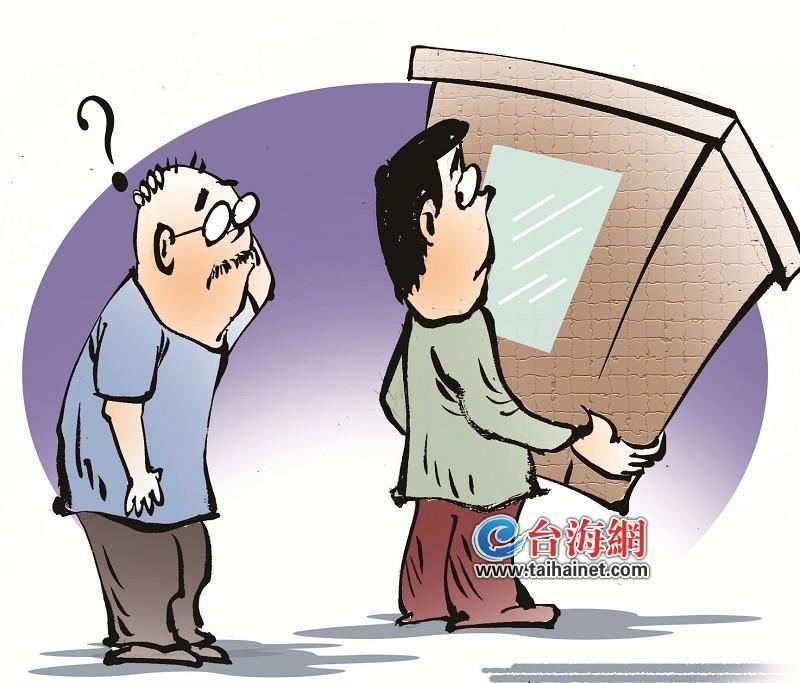 买房赠儿子,还能收回吗?厦门翔安区村居法律顾问为居民答疑解惑