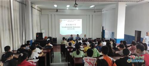 芦溪县宣风镇中学举办法治教育进校园暨普法教育宣传讲座(图)