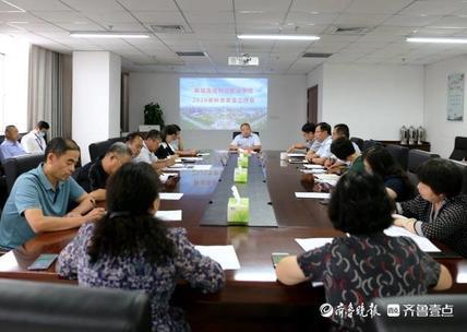 聊城高级财经职业学校召开安全工作专题会议