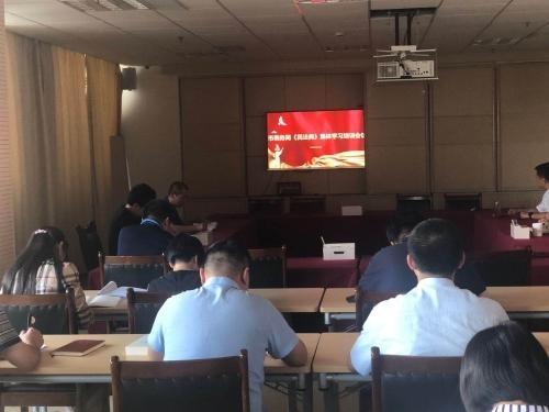 市商务局开展民法典集体学习活动