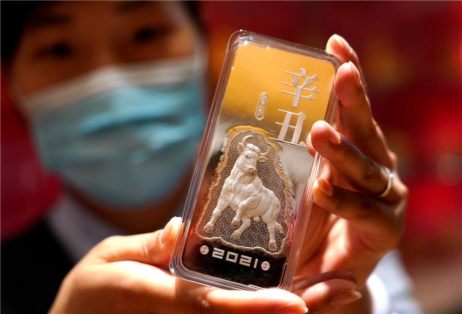 北京:辛丑牛年贺岁银条全国首发图片