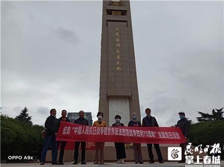 黄冈中学昆明分校党总支参观抗战胜利纪念堂博物馆