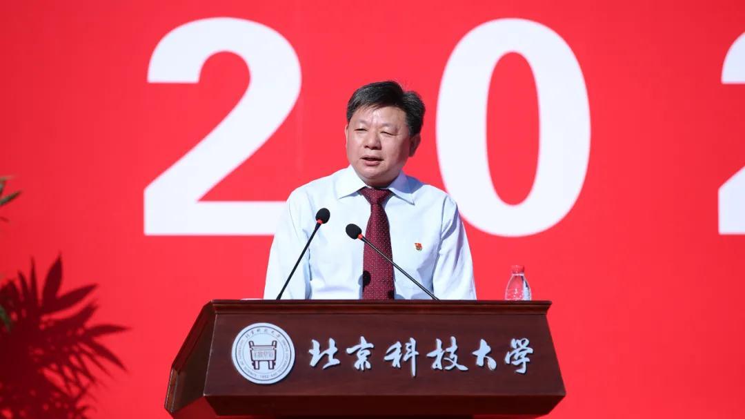 北京科技大学校长杨仁树:大学,朝向梦想的征途