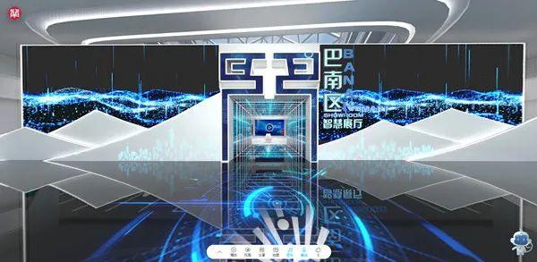 """【看区县】巴南""""数智""""产业,推动数字经济发展图片"""